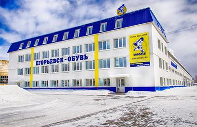 Обувь Котофей в Кемерово